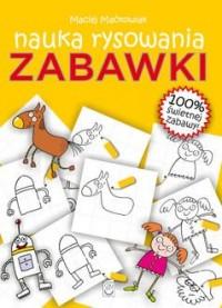 Zabawki. Nauka rysowania - okładka książki