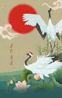 Kalendarz 2022 Japoński - okładka książki