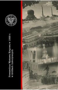 Powszechna Wystawa Krajowa z 1929 - okładka książki