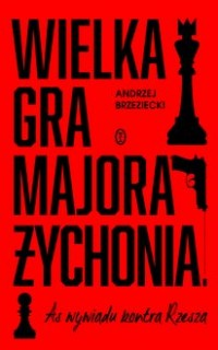Wielka gra majora Żychonia. As - okładka książki