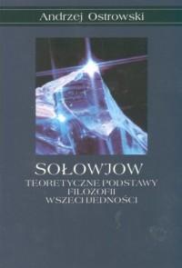 Sołowjow. Teoretyczne podstawy filozofii wszechjedności - okładka książki
