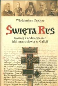 Święta Ruś. Rozwój i oddziaływanie idei prawosławia w Galicji - okładka książki