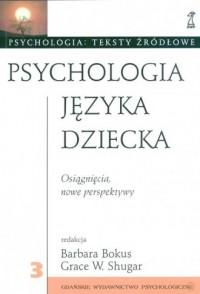 Psychologia języka dziecka. Osiągnięcia, nowe perspektywy. Seria: Psychologia: teksty źródłowe - okładka książki