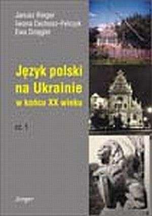 Język polski na Ukrainie w końcu - okładka książki