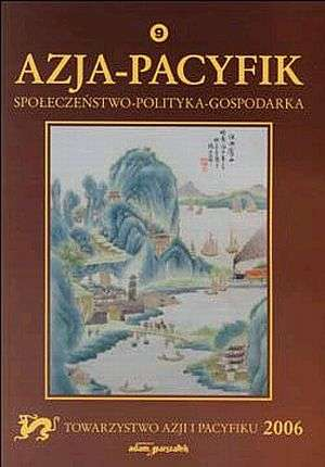 Azja-Pacyfik. Tom 9 (2006). Społeczeństwo. - okładka książki