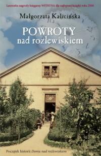 Powroty nad rozlewiskiem - Małgorzata - okładka książki