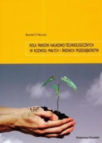 Rola parków naukowo-technologicznych w rozwoju małych i średnich przedsiębiorstw - okładka książki