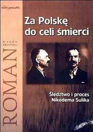 Za Polskę do celi śmierci. Śledztwo - okładka książki