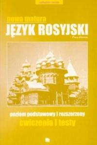 Nowa matura. Język rosyjski. Ćwiczenia i testy - okładka podręcznika