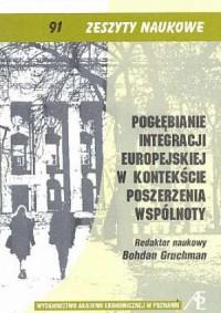 Pogłębianie integracji europejskiej w kontekście poszerzenia wspólnoty. Zeszyty naukowe nr 91 - okładka książki
