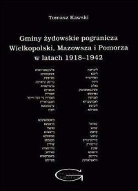 Gminy żydowskie pogranicza Wielkopolski, Mazowsza i Pomorza w latach 1918-1942 - okładka książki