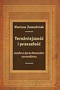 Teraźniejszość i przeszłość. Studia o życiu literackim socrealizmu - okładka książki