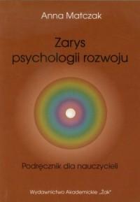 Zarys psychologii rozwoju. Podręcznik dla nauczycieli - okładka książki