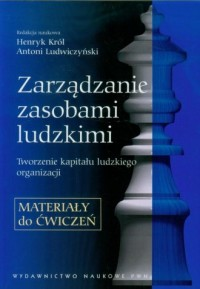 Zarządzanie zasobami ludzkimi. Materiały do ćwiczeń - okładka książki