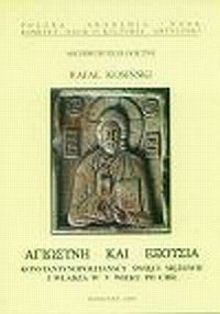 Konstantynopolitańscy Święci Mężowie i władza w V wieku po Chrystusie - okładka książki
