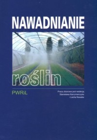 Nawadnianie roślin - okładka książki