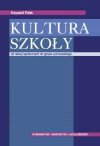Kultura szkoły. Od relacji społecznych do języka uczniowskiego - okładka książki