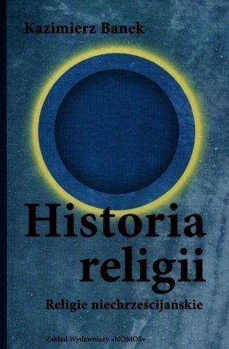 Historia religii. Religie niechrześcijańskie - okładka książki