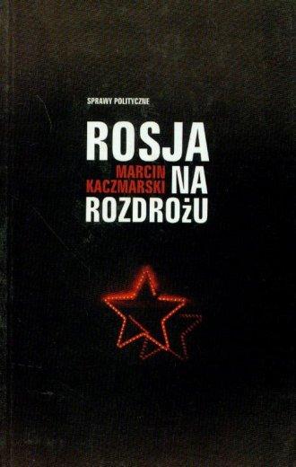 Rosja na rozdrożu - okładka książki