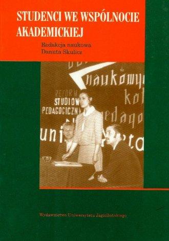 Studenci we wspólnocie akademickiej. - okładka książki