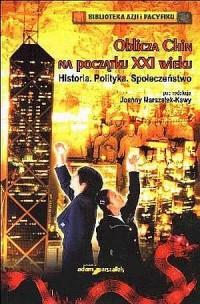 Oblicza Chin na początku XXI wieku. Historia. Polityka. Społeczeństwo. Biblioteka Azji i Pacyfiku - okładka książki
