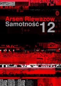 Samotność-12 - okładka książki