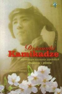 Dzienniki Kamikadze. Poruszające wyznania japońskich studentów-pilotów - okładka książki