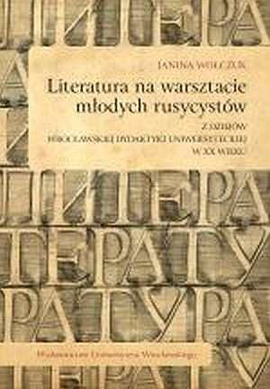 Literatura na warsztacie młodych - okładka książki