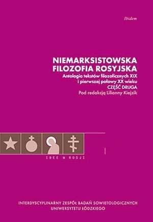 Niemarksistowska filozofia rosyjska. - okładka książki