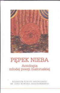 Pępek nieba. Antologia młodej poezji białoruskiej - okładka książki