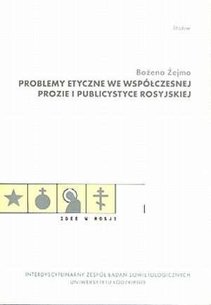 Problemy etyczne we współczesnej - okładka książki