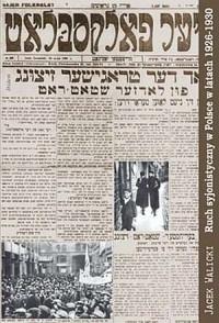 Ruch syjonistyczny w Polsce w latach - okładka książki