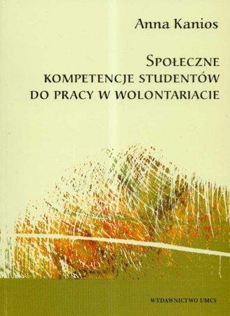 Społeczne kompetencje studentów - okładka książki