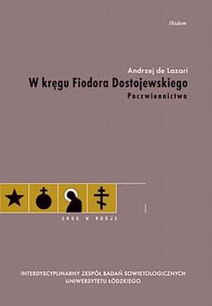 W kręgu Fiodora Dostojewskiego. - okładka książki