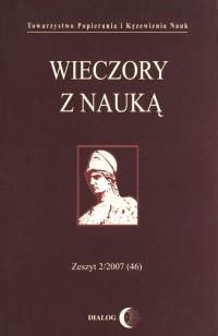 Wieczory z nauką. Zeszyt 2/2007 - okładka książki