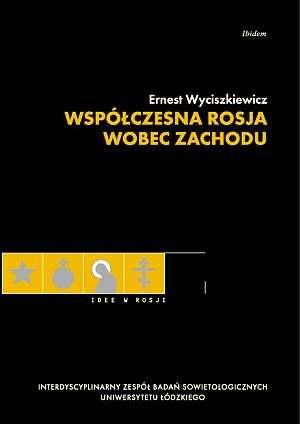 Współczesna Rosja wobec Zachodu - okładka książki