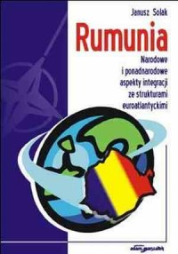 Rumunia. Narodowe i ponadnarodowe - okładka książki