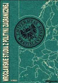Wrocławskie Studia z Polityki Zagranicznej 1/2001 - okładka książki