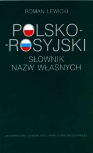 Polsko-rosyjski słownik nazw własnych - okładka książki