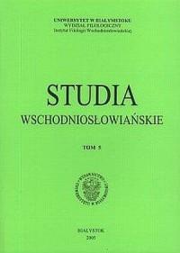 Studia wschodniosłowiańskie. Tom 5 (2005) - okładka książki