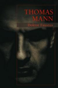 Doktor Faustus - okładka książki
