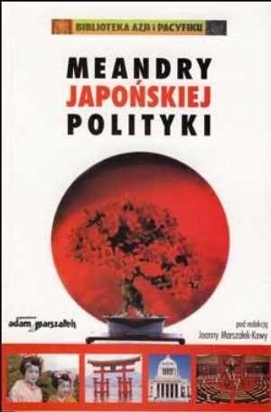 Meandry japońskiej polityki. Seria: - okładka książki