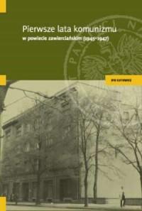 Pierwsze lata komunizmu w powiecie zawierciańskim (1945-1947) - okładka książki