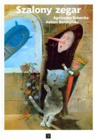 Szalony zegar - okładka książki