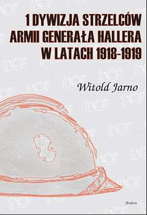 1 Dywizja Strzelców Armii Generała - okładka książki