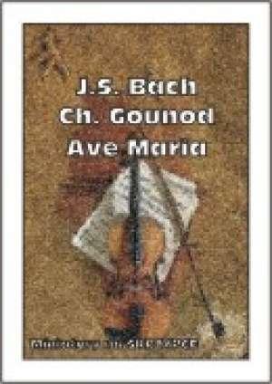 Ave Maria (na skrzypce) - okładka książki