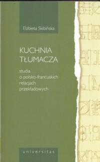 Kuchnia tłumacza. Studia o polsko-francuskich relacjach przekładowych - okładka książki