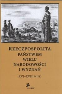 Rzeczpospolita państwem wielu narodowości i wyznań. XVI-XVIII wiek - okładka książki