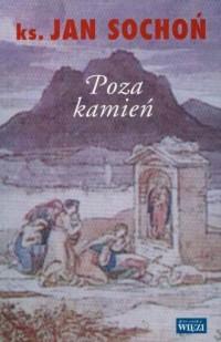 Poza kamień - okładka książki