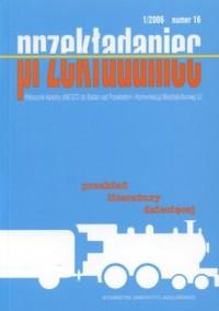 Przekładaniec nr 16. Przekład literatury dziecięcej. Półrocznik Katedry UNESCO do Badań nad Przekładem i Komunikacją - okładka książki